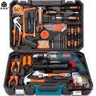 工具箱 五金工具套裝家用木工工具箱電工維...