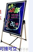 瑩光屏廣告牌電子手寫發光熒光板掛式小黑板掛墻插電亮燈60*80igo  蓓娜衣都