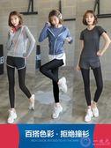 瑜伽服 運動套裝女夏寬鬆速干健身房跑步健身服潮初學者休閒衣網紅瑜伽服