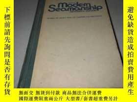 二手書博民逛書店Modern罕見Seamanship(奈式現代船藝學)【英文精裝