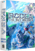 【玩樂小熊】現貨中WiiU遊戲 天空機士羅迪亞 Rodea The Sky Soldier日文日版 雙版本