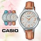 CASIO手錶專賣店 卡西歐 LTP-1393L-7A2 女錶 指針表 皮革錶帶 礦物玻璃鏡面 50米防水