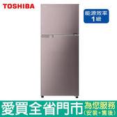 (1級能效)TOSHIBA東芝330L雙門變頻冰箱GR-A370TBZ(N)含配送到府+標準安裝【愛買】