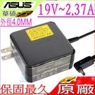 ASUS 充電器(原廠)-華碩 19V,2.37A,45W,TP300LD, UX42VS,UX52VX,X202E,X302LJ