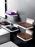 肥皂架 衛生間壁掛式肥皂盒吸盤置物架浴室免打孔瀝水香皂架創意皂盒家用【快速出貨八折鉅惠】