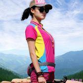 戶外長袖休閒運動拼色速干衣T恤女短袖跑步快干衣大碼 透氣排汗