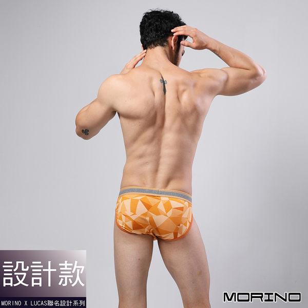 【MORINOxLUCAS設計師聯名】幾何迷彩時尚三角褲 橘色