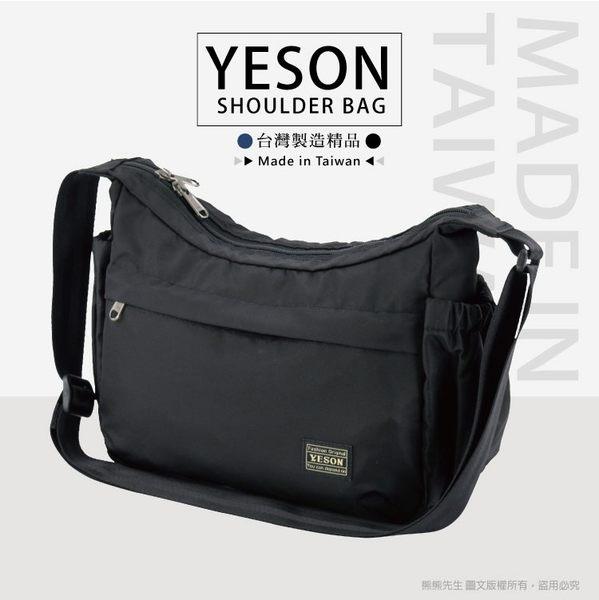 《熊熊先生》YESON永生 休閒側背包 肩背包 斜肩包 台灣製MIT 頂級YKK拉鍊 S-321
