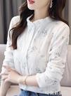 2020秋冬裝純棉襯衫女長袖韓版修身木耳立領氣質加絨打底衫白襯衣「時尚彩紅屋」
