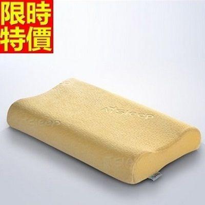 乳膠枕-護頸保健透氣柔軟兒童天然乳膠枕頭68y5【時尚巴黎】