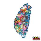 【收藏天地】台灣紀念品*玩美新台灣系列-大台灣地名藍色冰箱貼