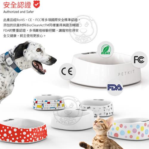 【zoo寵物商城】PETKIT佩奇》智能抗菌寵物碗電子秤重多款可選/個