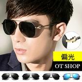 OT SHOP太陽眼鏡‧金屬橢圓框馬蹄鏡腳雷朋男款偏光墨鏡現貨金邊/銀邊/槍灰邊/藍反光‧四色T28