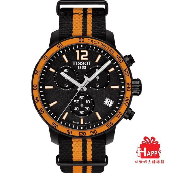 TISSOT T-SPORT 飆風再起三眼計時腕錶帆布帶款T0954173705700附贈原廠黑色帆布帶