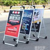 kt板展架廣告牌展示架展板海報架宣傳架架子立式落地式支架鋁合金MBS『潮流世家』