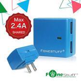 FONESTUFF 5V/2.4A雙USB方塊插座充電器-藍【限時88折↓】
