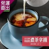 歐可茶葉 日月潭阿薩姆濃茶拿鐵無糖款x3盒 (10入/盒)【免運直出】