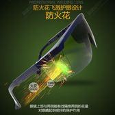 羅卡防護眼鏡防紫外線防強光電焊燒焊氬弧焊工專用護目鏡