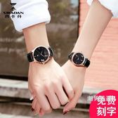 情侶對錶皮質1314情侶手錶一對價2018新品潮流時尚防水男女腕錶一對價xw