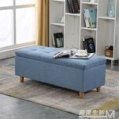 鞋店試換鞋凳布藝沙發凳長凳收納儲物凳服裝店休息凳試衣凳穿鞋凳