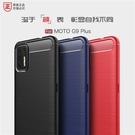 【拉絲碳纖維】Motorola G9 P...