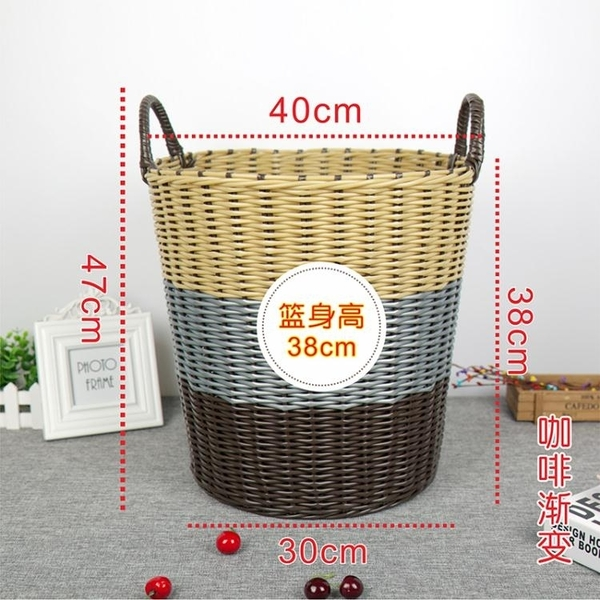 塑膠藤編臟衣籃臟衣服收納筐衣物洗衣籃衣簍玩具桶編織框簍子 亞斯藍
