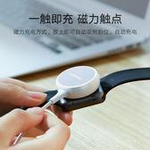 蘋果手錶充電器iwatch1/2/3代通用apple watch無線磁力充電線 DF