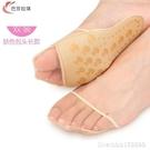 護指套 護腳墊防墊硅膠防滑加寬腳趾頭保護套腳掌足貼防磨腳前掌墊 星河光年