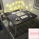 可折疊電腦桌懶人小桌子桌子床上宿舍學生【櫻桃菜菜子】