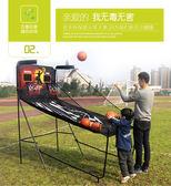 籃球架雙人電子自動記分投籃機投籃架成人兒童折疊籃球架投籃遊戲機igo小宅女
