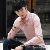 襯衫男長袖韓版修身百搭潮流個性純色休閒薄款免燙純棉襯衣外套 晴天時尚館