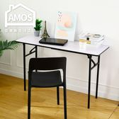 會議桌 辦公桌 收納桌【DCA040】折角收納簡約會議桌 Amos