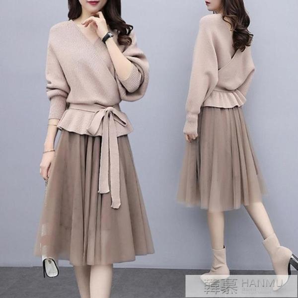 御姐范春秋針織套裝女2020新款網紅氣質毛衣半身裙泫雅兩件套裙子 女神購物節