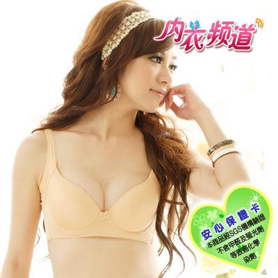 內衣頻道♥7935 副乳推進,提高設計台灣製,閃光絲鎖邊無痕胸罩內衣,B C罩 淺膚色