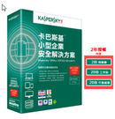 二年版 卡巴斯基 Kaspersky KSOS 5 小型企業安全解決方案-2台伺服器+20台工作站+20台行動裝置+20組密碼