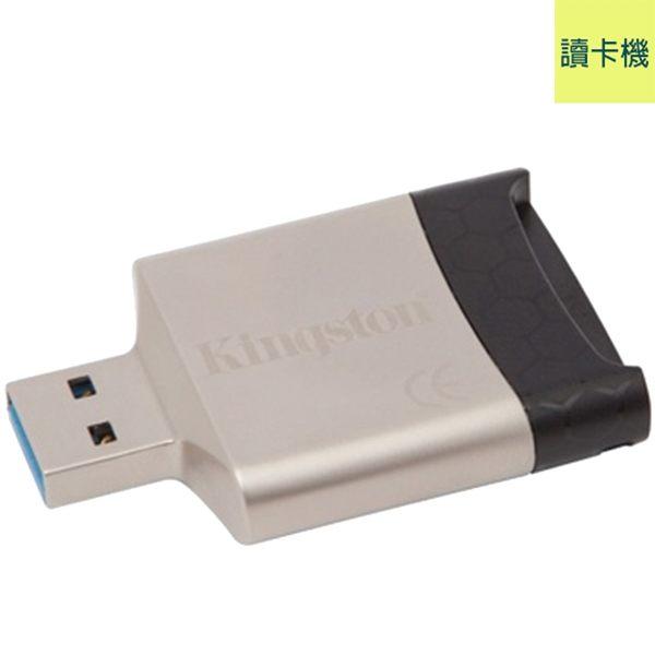 KINGSTON 金士頓 USB3.0【FCR-MLG4】MobileLite MLG4 G4 可讀 micro microSD SD SDHC SDXC 雙槽讀卡機