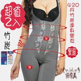 【免運】(灰+黑)420丹竹炭連身塑衣(2入組)(保奈美)