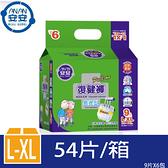 【醫博士】安安 長效型復健褲 L-XL號 (9片*6包)