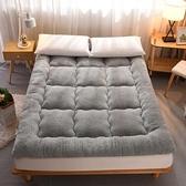 床墊 軟墊被宿舍學生單人床褥子家用硬榻榻米海綿加厚租房專用寢室【快速出貨八折鉅惠】