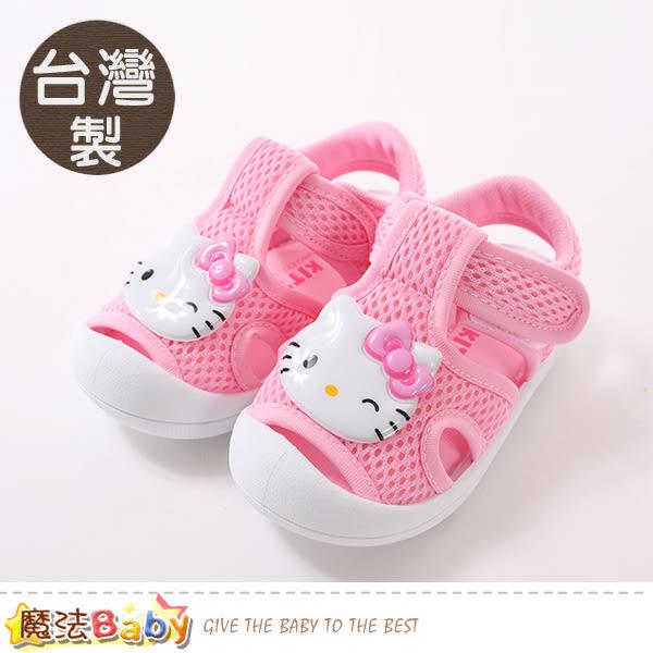 女童鞋 台灣製Hello kitty正版美型休閒涼鞋 魔法Baby