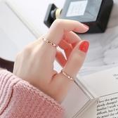 冷淡風簡約網紅18k玫瑰金時尚個性鈦鋼食指戒日韓百搭極細戒指女