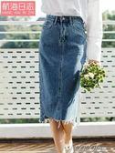 魚尾裙 新款半身裙女春夏牛仔裙韓版包臀裙不規則毛邊女裙魚尾 coco衣巷