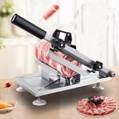 羊肉卷切片機家用手動切年糕刀阿膠凍肥牛肉薄片商用刨肉神器 LX 夏季上新