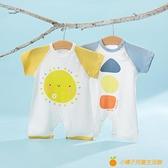連體衣薄款男短袖爬服新生兒女寶寶衣服哈衣夏裝【小橘子】