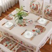 小清新卡通餐桌布兒童方桌茶幾台布