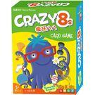 【樂桌遊】瘋狂八八 Crazy 8s(繁中版)