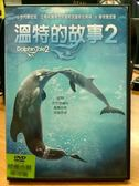 影音專賣店-E08-001-正版DVD【溫特的故事2】-小亨利康尼克*摩根費里*克里斯克里斯托佛森