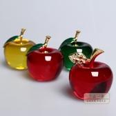 聖誕節擺件 水晶蘋果裝飾品禮物紅蘋果水晶保禮品車載節創意汽車擺件新車圣誕耶誕-三山一舍