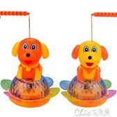 狗年電動萬向小狗燈籠手提兒童玩具發光音樂旋轉地攤 七色堇