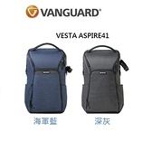 【聖影數位】VANGUARD 精嘉-VESTA ASPIRE41 輕巧防水街拍包-雙色可選【公司貨】